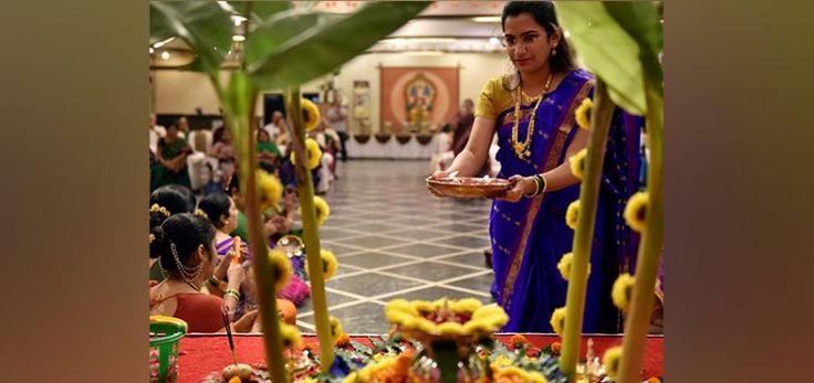 Significance Of Mangala Gauri Vrat In Sawan Month