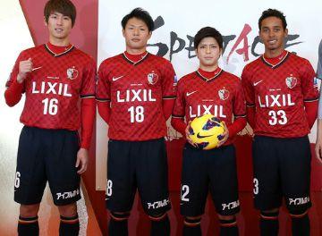 Kashima Antlers 2014 Nike Home and Away Kits