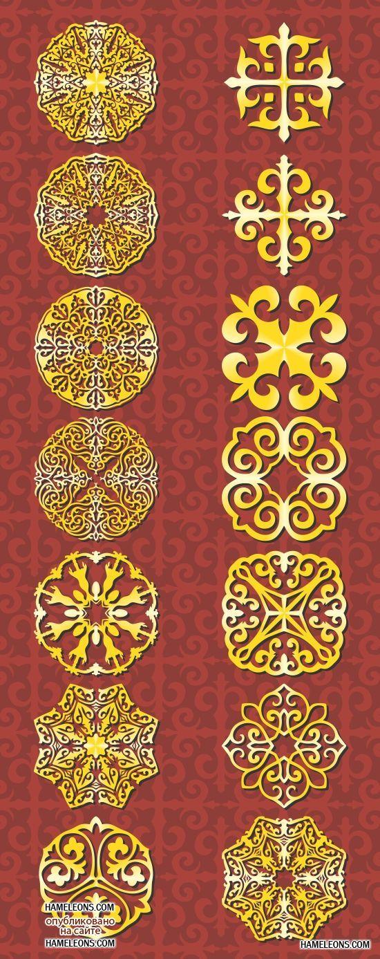 Казахские орнаменты в золоте - вектор