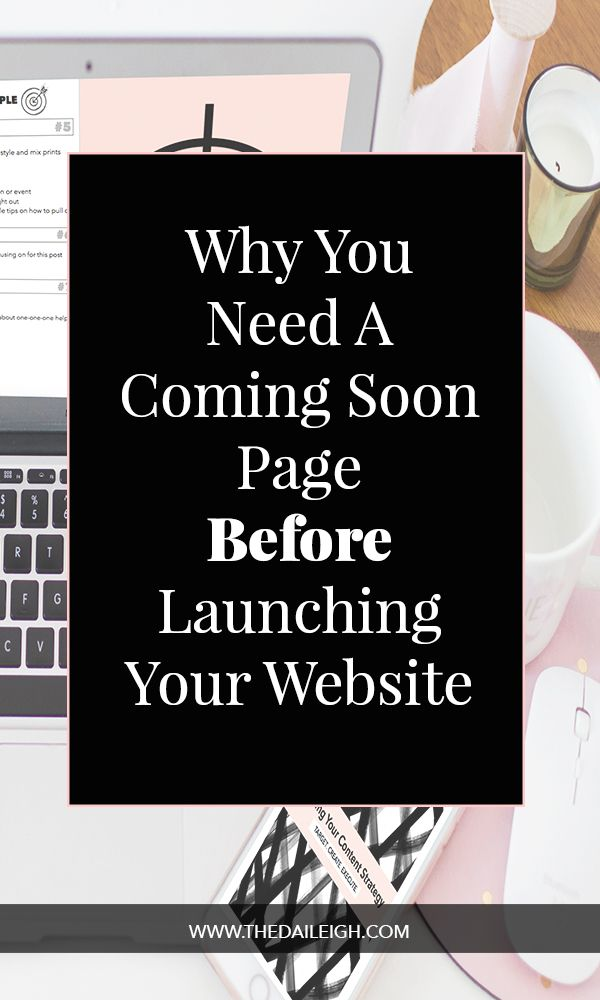 How To Launch A Fashion Blog | How To Setup Coming Soon Page | How to Grow Your Audience | How To Build Your Email List