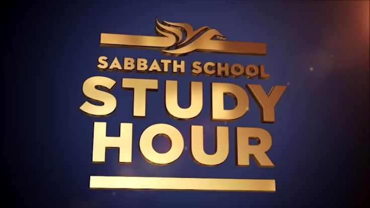 Sabbath School Study Hour - The Personality of the Holy Spirit - Dr. Dav...
