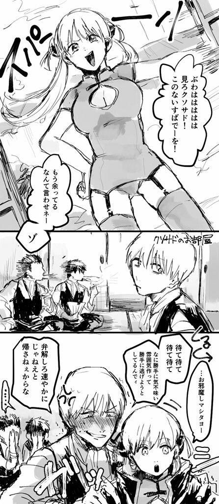 Hijikata and Kondo's reactions, tho
