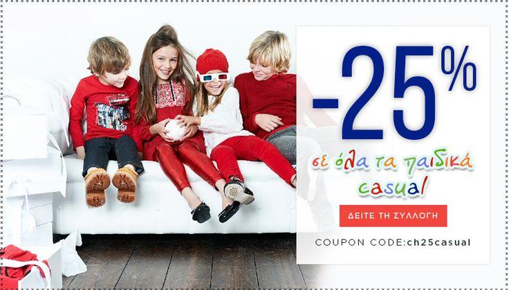 25% OFF-KID-CASUAL-SHOES Προσφορές για μοντέρνα παιδιά και χαρούμενους γονείς! #παιδί #παιδικά #εκπτώσεις #παπούτσια