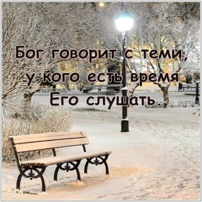 """quotes""цитаты"" quotes about relationships,love and life,motivational phrases&thoughts./ цитаты об отношениях,любви и жизни,фразы и мысли,мотивация./"