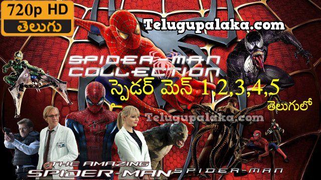 spider man 2 telugu movie free download