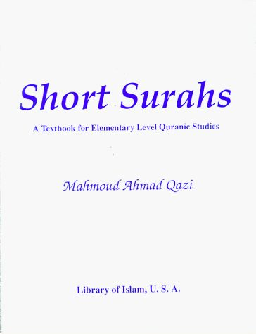 A Crafty Arab: 99 Muslim Children Books - Short Surahs: A Textbook for Elementary Quranic Studies (Arabic Edition) by Mahmoud Ahmad Qazi.  This excellent work, it presents fourteen short surahs of the Quran, each with Arabic text, English translation and transliteration. The format is oriented to international standards of language textbooks.