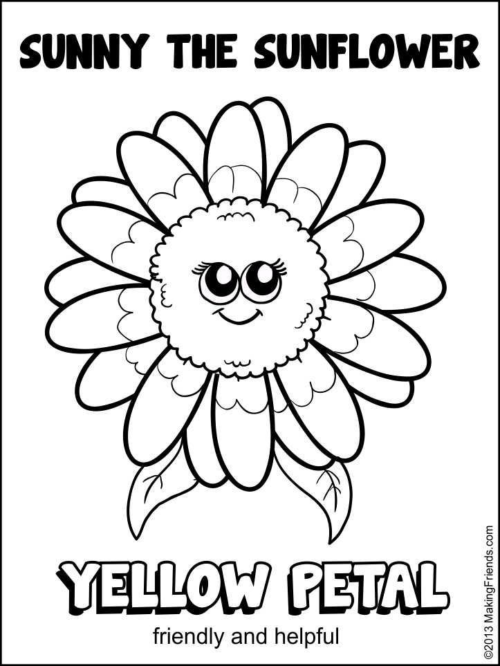 daisy petal activities | Girl Scout Daisy Yellow Petal SUNNY THE SUNFLOWER COLORING PAGE