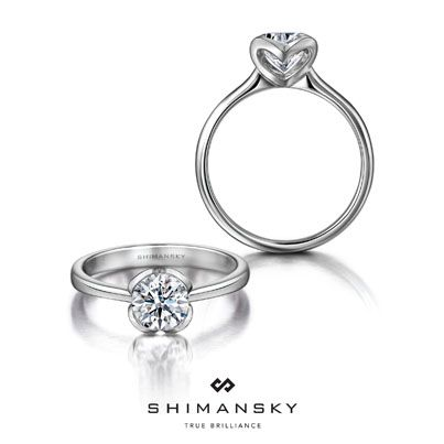 The Two Hearts solitaire diamond engagement ring from Shimansky