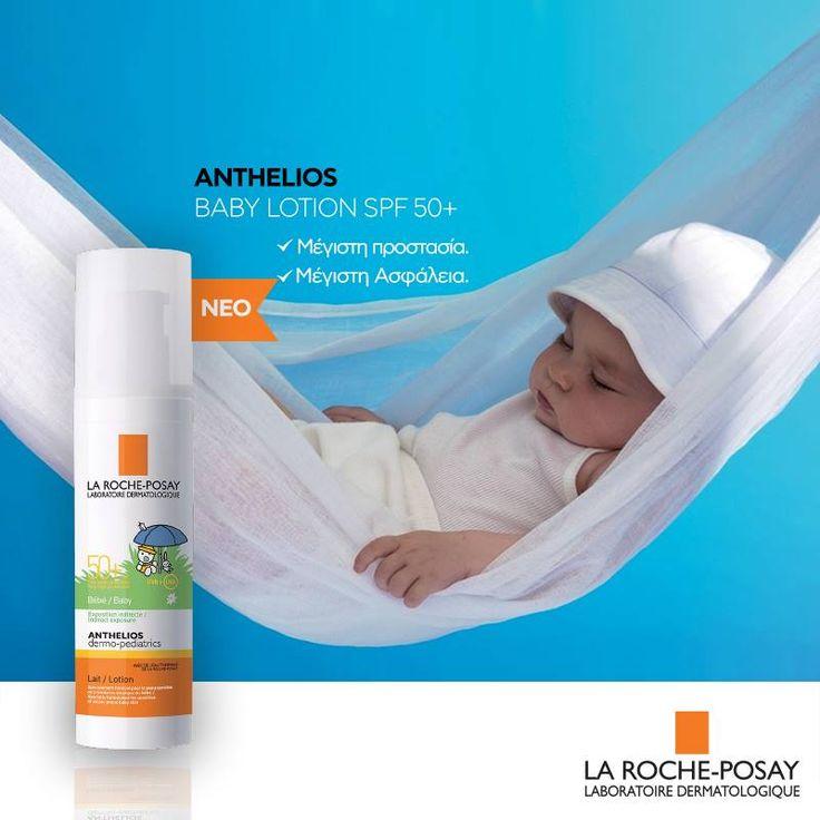 Το νέο αντηλιακό La Roche Posay Anthelios dermo-pediatrics Baby Lotion SPF 50+ δημιουργήθηκε ειδικά για το ευαίσθητο βρεφικό δέρμα και προσφέρει μέγιστη προστασία από τις ακτίνες UV και μέγιστη ασφάλεια.  Τώρα με μοναδική Έκπτωση -40% http://www.i-cure.gr/Product/4968/Page/391/el/
