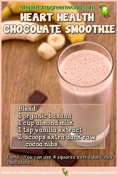 ☛ A CHOCOLATE SMOOTHIE FOR YOUR HEART  FOR THE HEALTH BENEFITS OF RAW AND DARK CHOCOLATE:  http://www.stepintomygreenworld.com/greenliving/greenfoods/is-raw-chocolate-becoming-a-superfood/  ✒ Share | Like | Re-pin | Comment