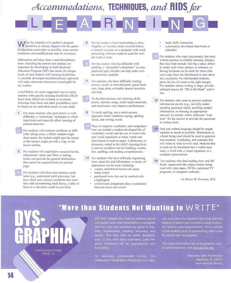132 best images about dysgraphia on Pinterest | Dyslexia ...