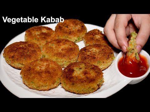 Vegetable Kabab Recipe - How To Make Mix Veg Kebab - Popular Veg Starter Recipe - YouTube
