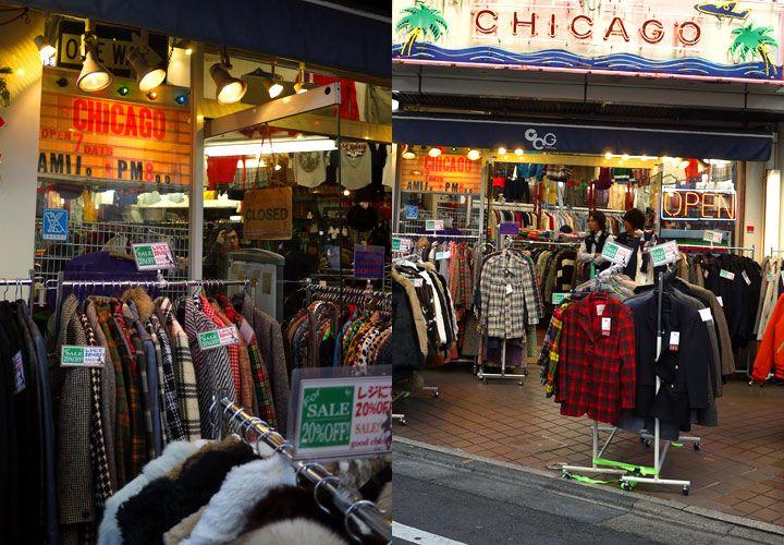 Tokyo Vintage Shopping: Shimokitazawa