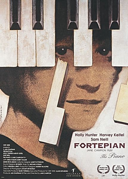The Piano, Pagowski Andrzej, Polish Poster