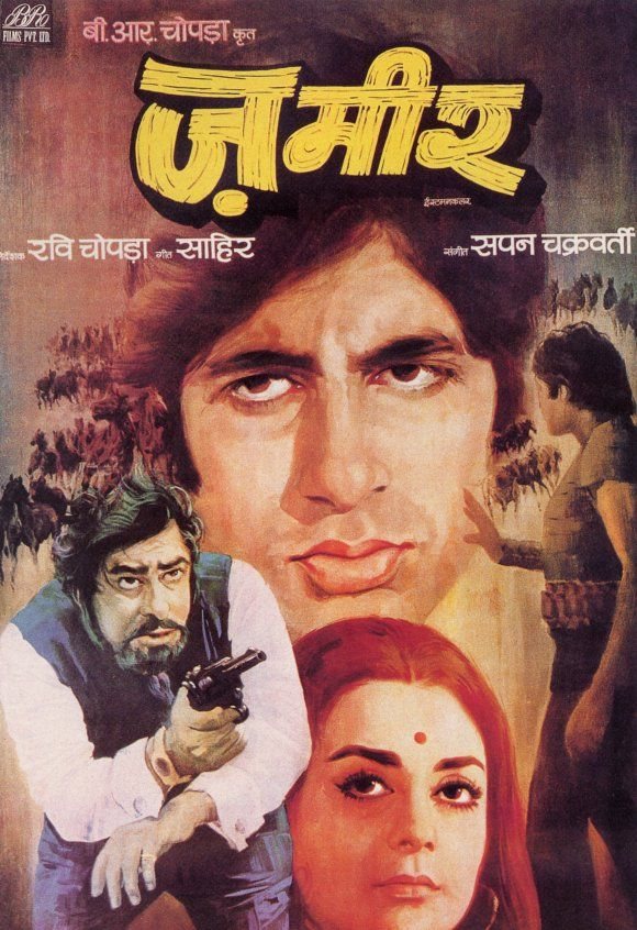 Zameer (1975),   Amitabh Bachchan, Classic, Indian, Bollywood, Hindi, Movies, Posters, Hand Painted