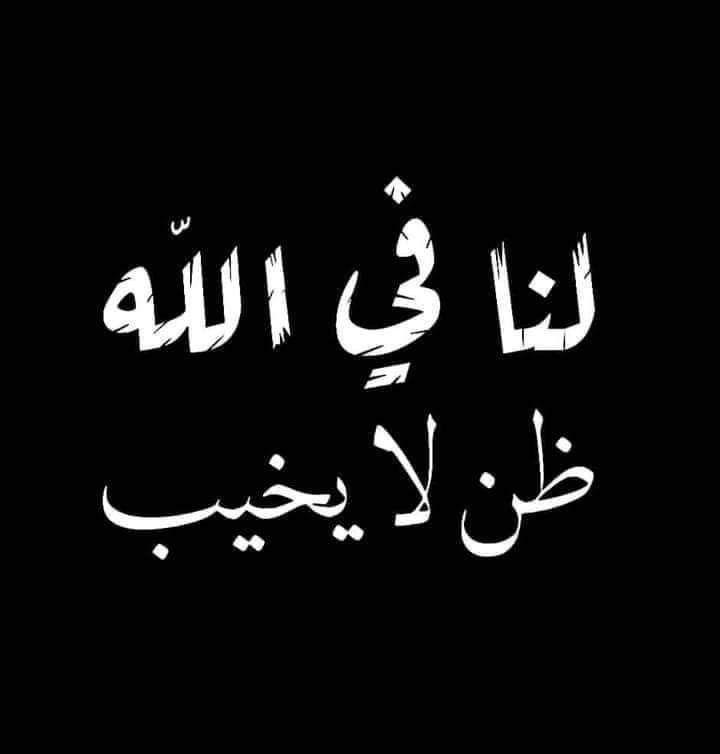 Pin By Eng Ahd Mando On Islam Arabic Calligraphy Calligraphy Allah
