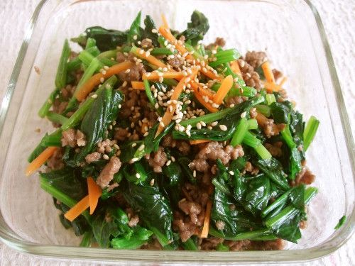 Seasoned Spinach and Ground Meat | Recipe