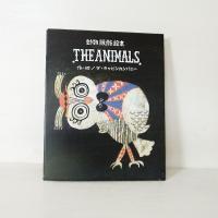 動物服飾絵本 THE ANIMALS