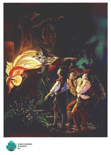 Эндрю Лэнг Храбрый Том, Юрий Лышко, 1988 открытки сказки СССР советские старые…