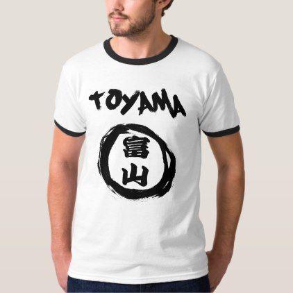 Toyama Graffiti T-Shirt - #customizable create your own personalize diy