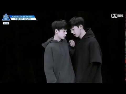 [P101 S2 프로듀스 101 시즌 2] Episode 9 Seonho 유선호 & Guanlin 라이관린 The New Trou...