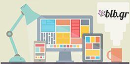 Web Design. Ξεκινάμε με ένα CMS το οποίο είναι επεκτάσιμο και πάνω από όλα ανήκει στον πελάτη.