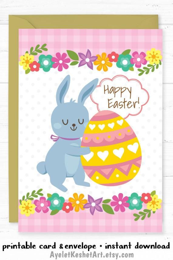 photograph regarding Easter Cards Printable titled Pin upon EASTER - Printables and Crafts