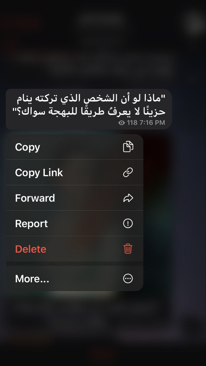 Pin By Lorenzamloukhieh On Telegram Beautiful Arabic Words Arabic Quotes Funny Arabic Quotes