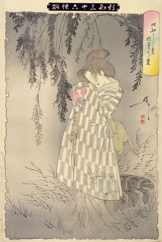 Horror-Klassiker aus der Edo-Zeit – Religion-in-Japan おきく