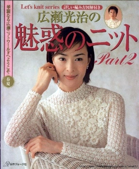 Let's Knit Series SPECIAL PARTE II Dl