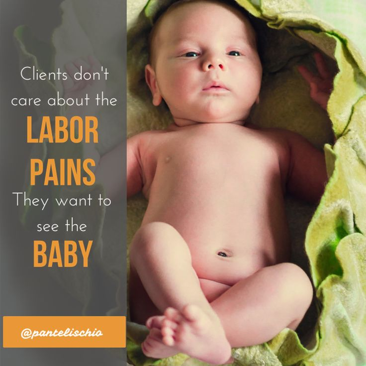 Clients don't care about the labor pains. They want to see the baby. #quote #αποφθέγματα