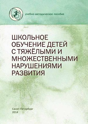 cover obuch-300