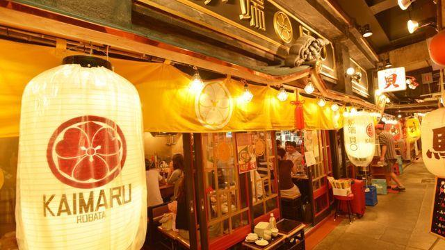 炉端貝〇 - 内観写真:大きな提灯が目印