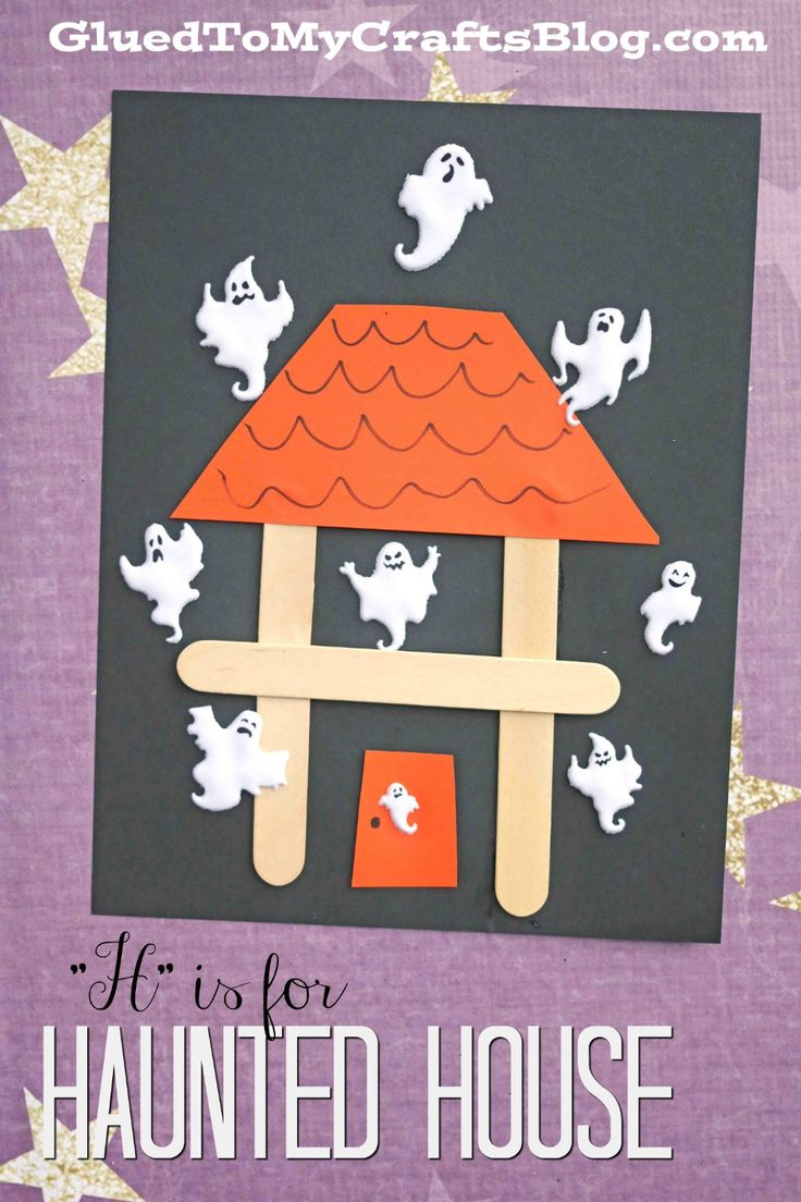 Lisa b mrs s halloween decorating with kids in three easy steps -  H Is For Haunted House Halloween Themed Kid Craft Idea