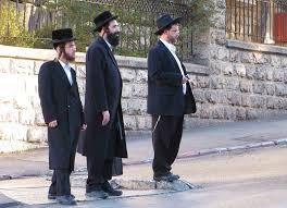 Картинки по запросу национальный костюм евреев