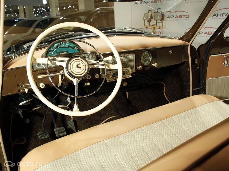 Купить ГАЗ 21 «Волга» 21В с пробегом в Москве: 1961 года, цена 2 350 000 рублей — Авто.ру