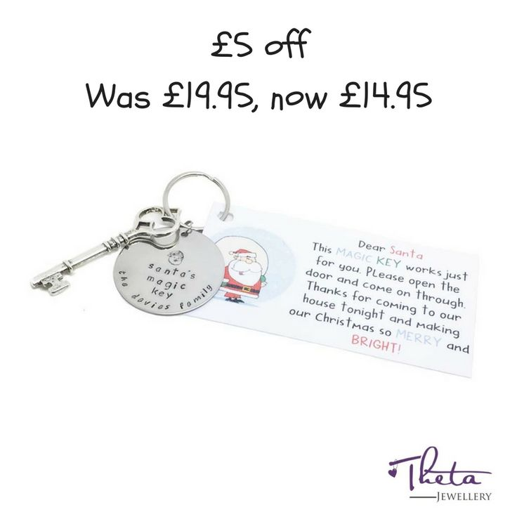 No chimney?  No problem!  This is what every family needs for Santa's visit! £5 off today only https://www.thetajewellery.co.uk/product/magic-santa-key/