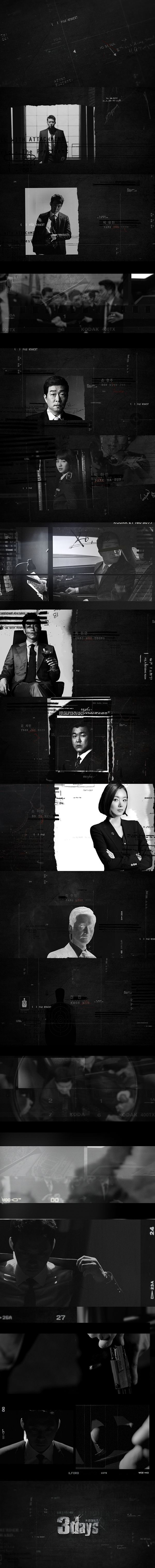 motion graphics/ storyboards/ styleframes | '3Days'( 쓰리데이즈 ) Opening Title
