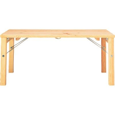Solid Wood Low Fold Up Table Muji Reggio Emilia Approach Project