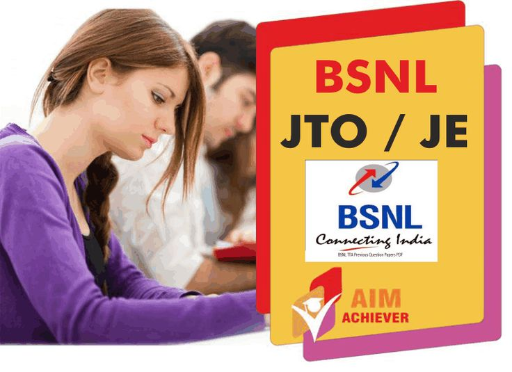 BSNL JTO and JE Exam Coaching in Chandigarh