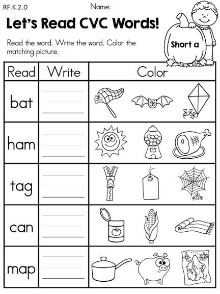 Let's Read CVC Words >> Part of the Autumn Kindergarten Language Arts Worksheets Packet
