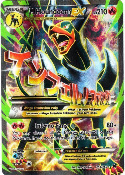Pokemon X & Y BREAKthrough Ultra Rare Holo Full Art Mega Houndoom-EX #154