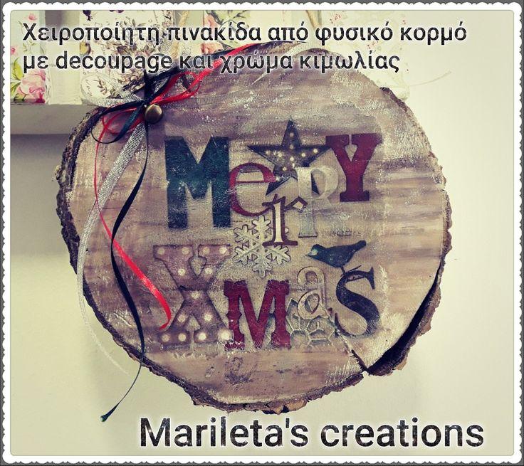 Φέτα κορμού ξύλου χριστουγεννιάτικη πινακίδα
