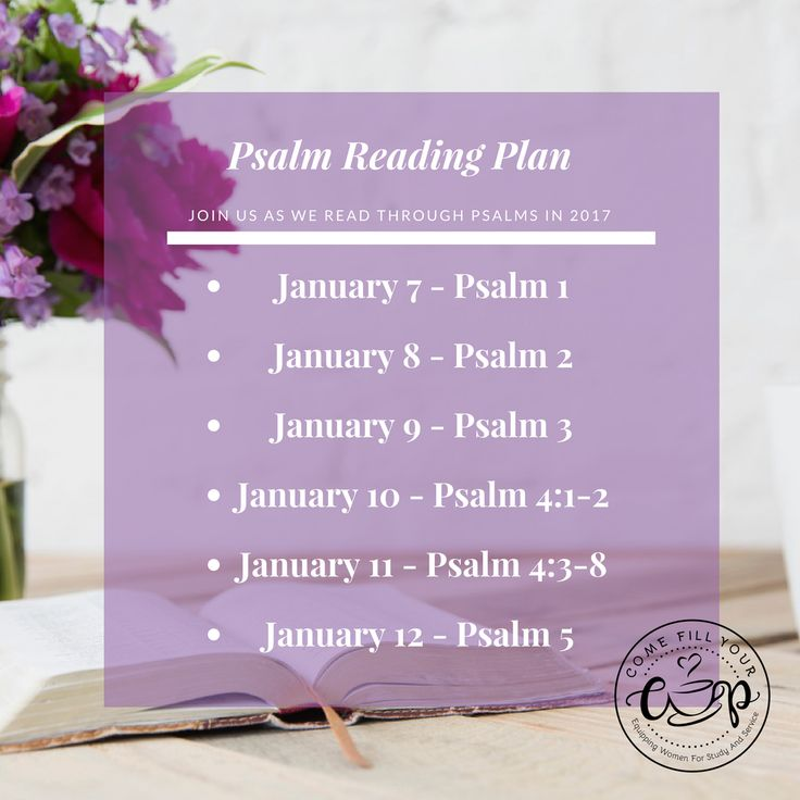 Join us as we read through the Psalms this year. Tag us in a photo or comment below to let us know you are participating! Psalm Reading Plan- Week 1 http://comefillyourcup.com/2017/01/06/psalm-reading-plan-week-1/?utm_campaign=coschedule&utm_source=pinterest&utm_medium=Come%20Fill%20Your%20Cup&utm_content=Psalm%20Reading%20Plan-%20Week%201 #Psalms #BibleReadingPlan