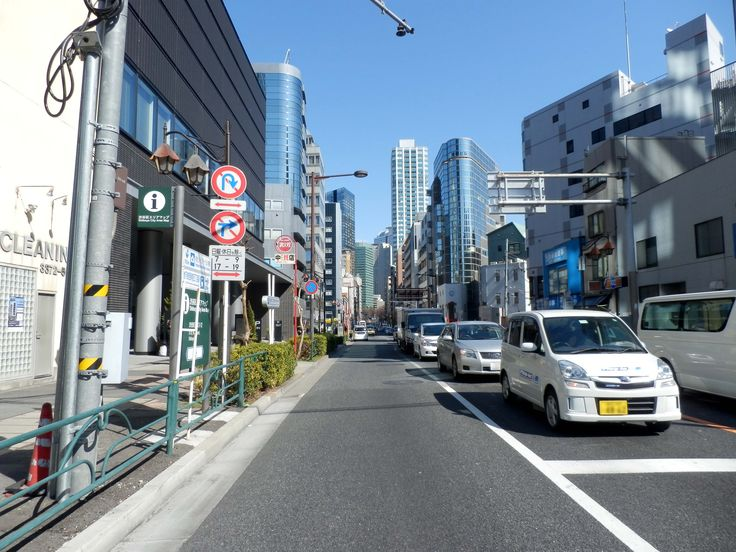 Tokyo_prefectural_road_route_432_at_Shimizubashi_intersection_2013-02-21.JPG (4608×3456)