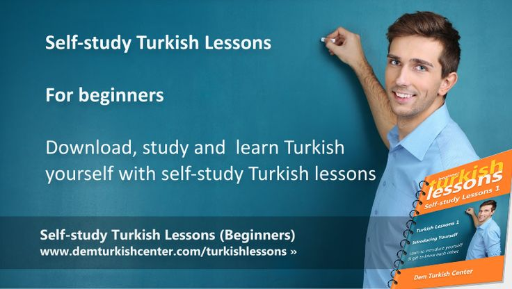 Learn Turkish yourself with self-study Turkish lessons for beginners including vocabulary exercises, grammar exercises, practical lessons, reading exercises, everyday Turkish and conversation questions to practice what you have learned.