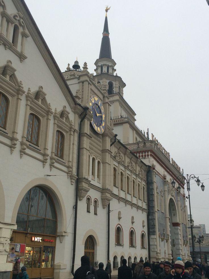 Москва, Казанский вокзал