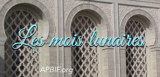 Quand commence le mois du jeûne ? Qu'est ce que le jour du doute ?