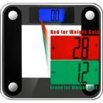 Ozeri Precision II Digital Bathroom Scale with Widescreen Blue Backlit Xbright LCD and Step on Activation, Black