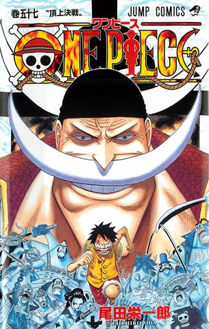 One Piece Manga Cover Vol 57